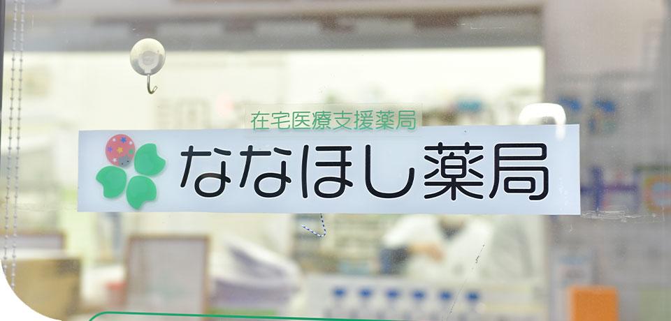 profile-banner